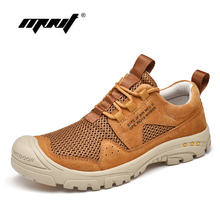Lightweight Comfortable Men Shoes Leather With Mesh Casual Breathable Fashion Sneakers Outdoor Walking