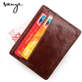 True Pickup Card Package Zero Real Leather Wallet Practical Change Purse Simple Small Card Bag