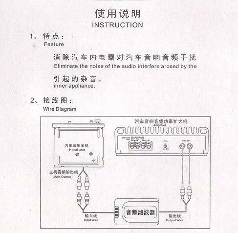3 5mm Jack Pro Dj Rca Ground Loop Isolator Audio Stereo Hum Noise Filter Car Fascias Aliexpress