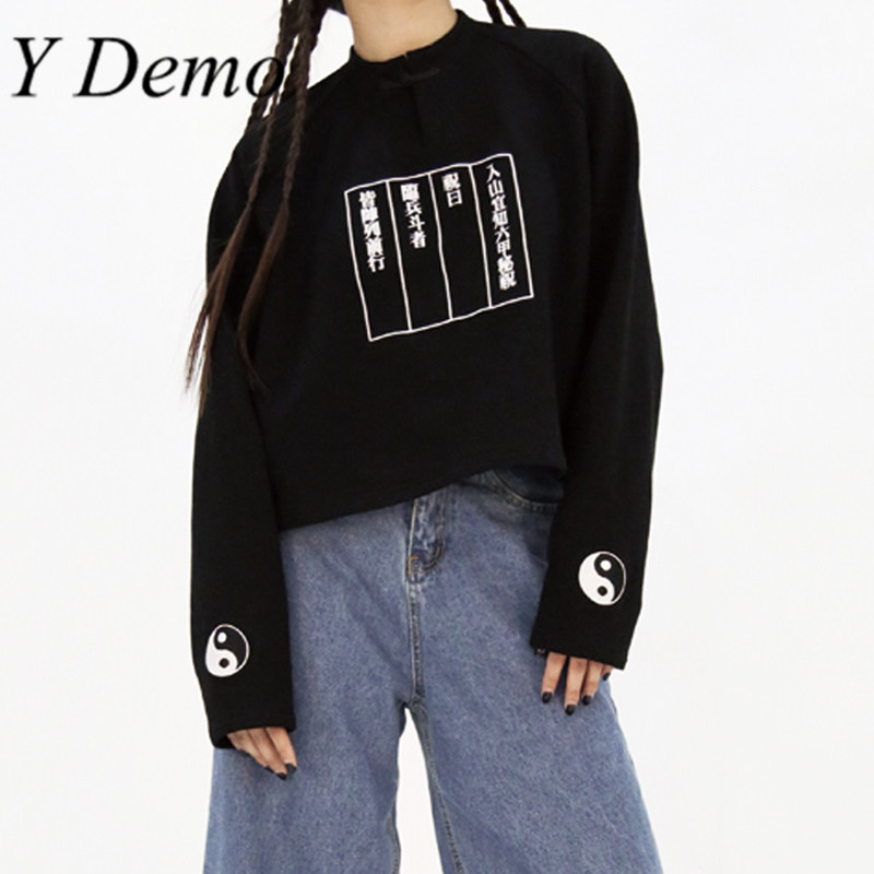 Harajuku col rond manches longues Sweatshirts femmes lettre broderie pulls