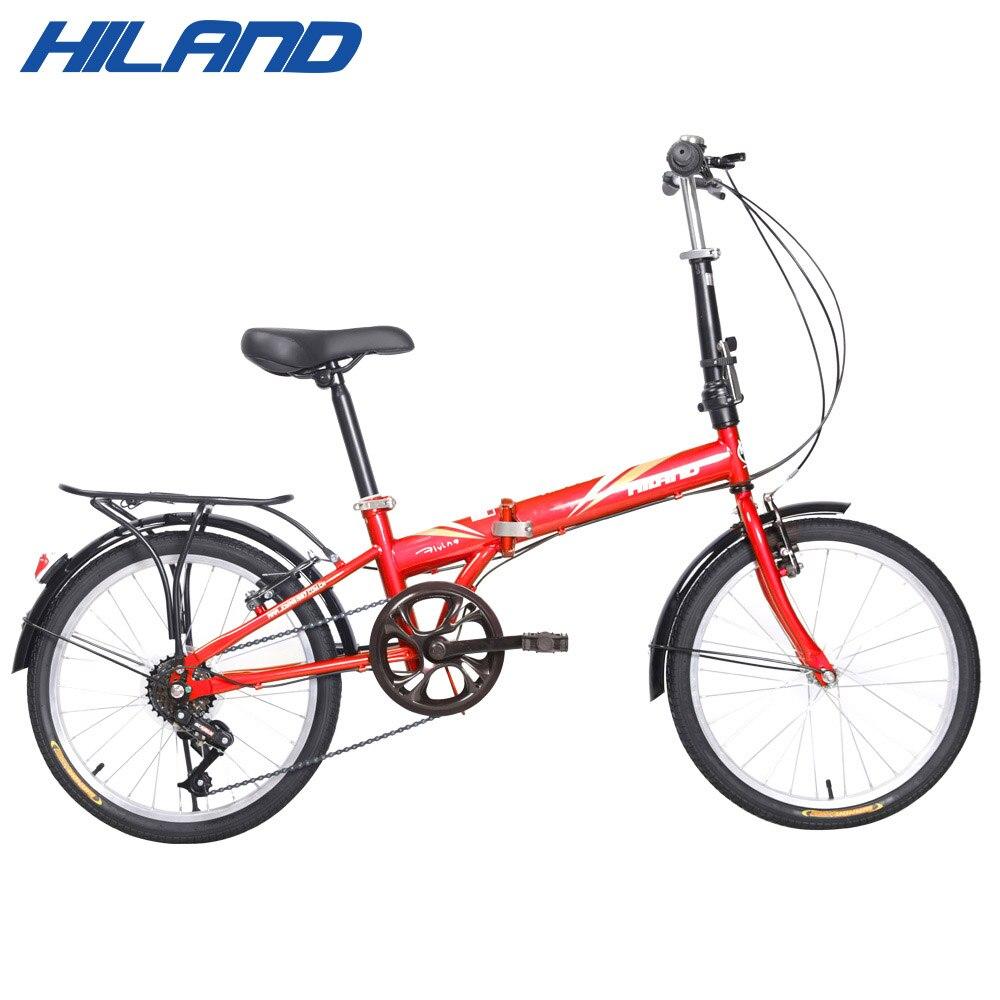 Hiland Folding Bike Bicycle Adult Retro City Student Bicycle City Bike Fold