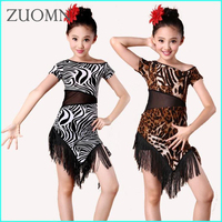 Leopard Tassels Girls Latin Dance dress Kid Party Performance SexyLeopard Fishbone Dresses Children Latin Dance Dress YL359