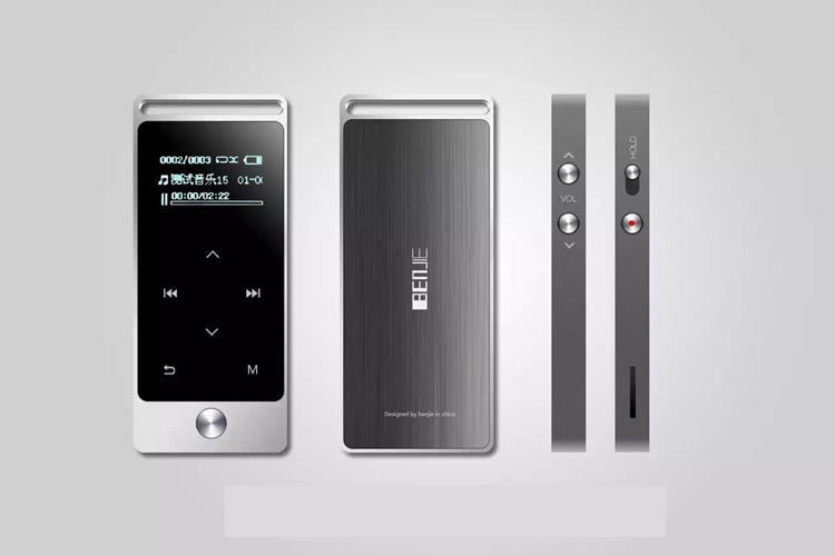 mp3 player lossless-5