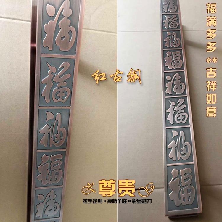 Chinese antique glass door handle door handle with the wooden door handle door handle custom engraving logo