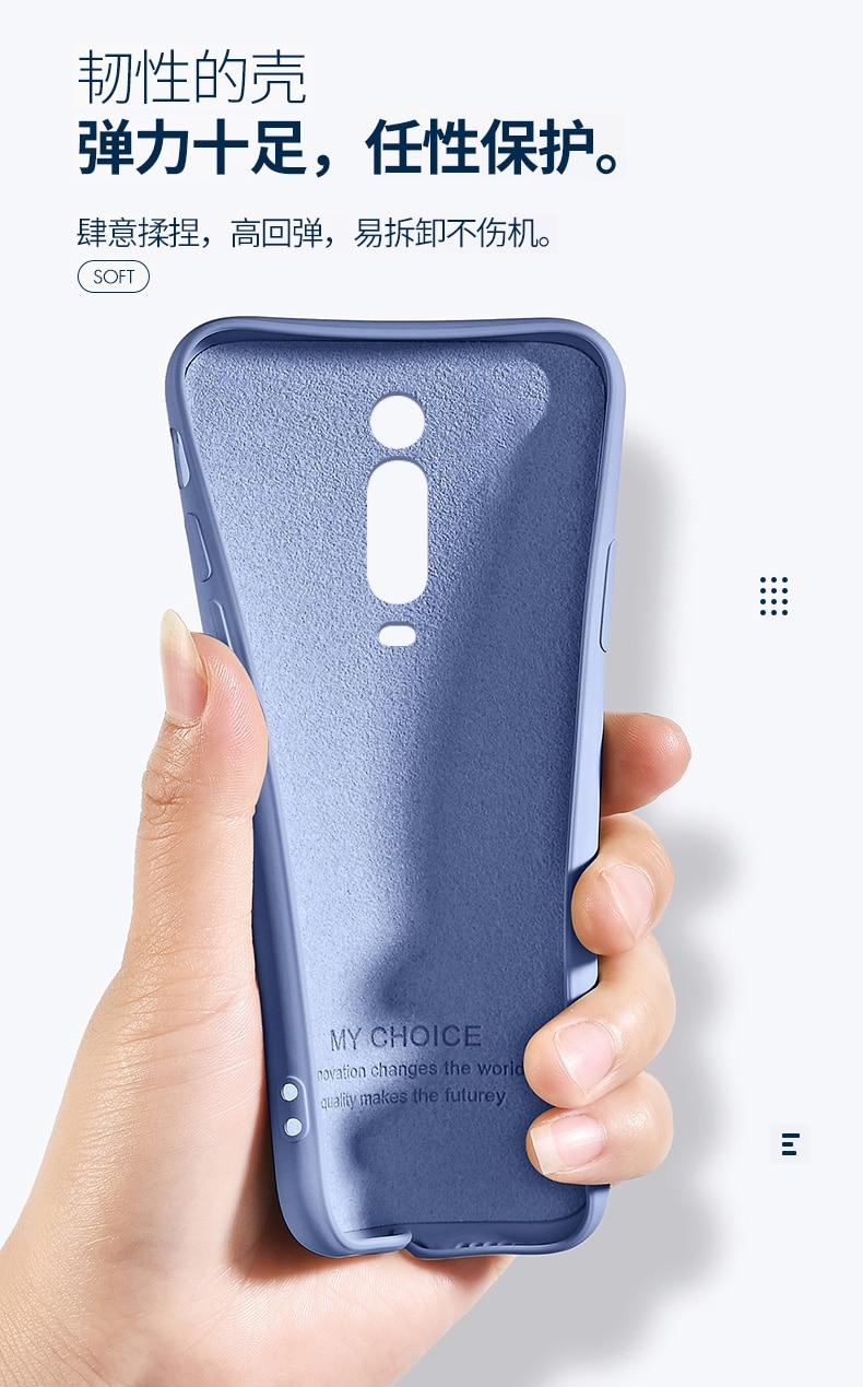 Soft Liquid Silicone Slim Skin Protective Back Cover Case for Xiaomi Mi Phones 1