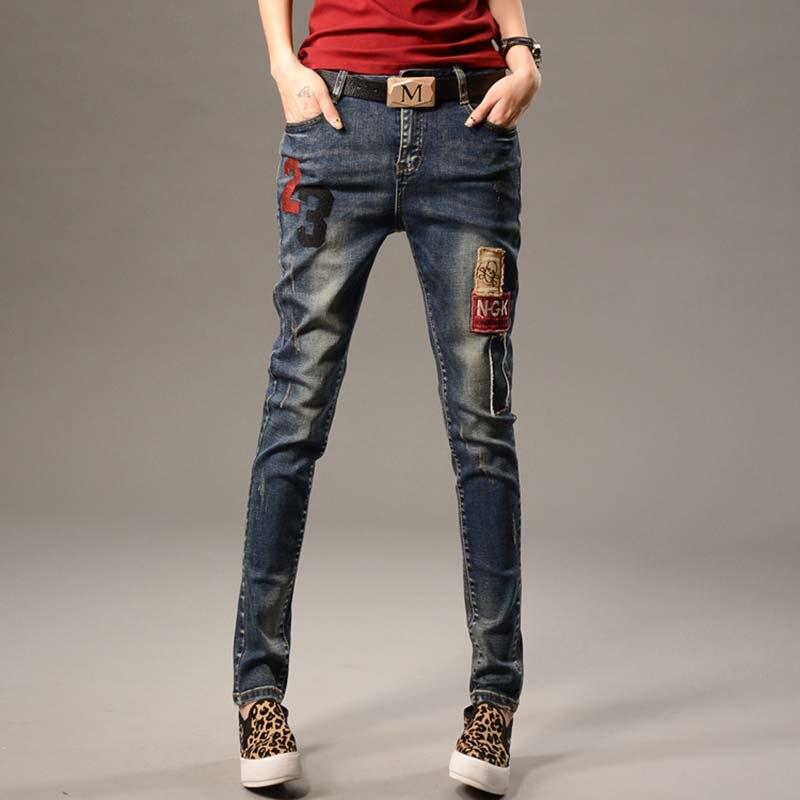 Nueva primavera mujer Ripped Jeans Harem jean pantalones Vintage Jeans  Patchwork Cruz Denim Pantalones Loose Jeans ropa 346ff7f05b4