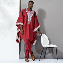 african men bazin clothing suits tops shirt pant 3pieces set Stitching wax material cotton mens