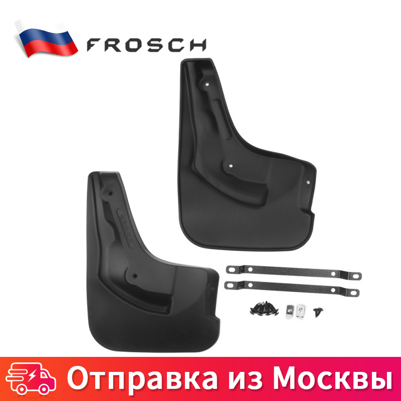 Mud Flaps Splash Guard Fender rear mud flaps splash guards car Car Mud Flaps For FORD Focus 3 2015-> sedan 2 PCs (standard) 2 pcs mud flaps rear mud flaps splash guards car car mud flaps splash guard fender for opel astra h 2007 сед standard