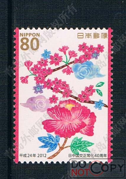 2012 Japan JR0494 normalization of Sino Japanese relations 40 anniversary flower stamps 1 new 0209 from 2012 ea1420 1ms new 0626 coastal bird stamps