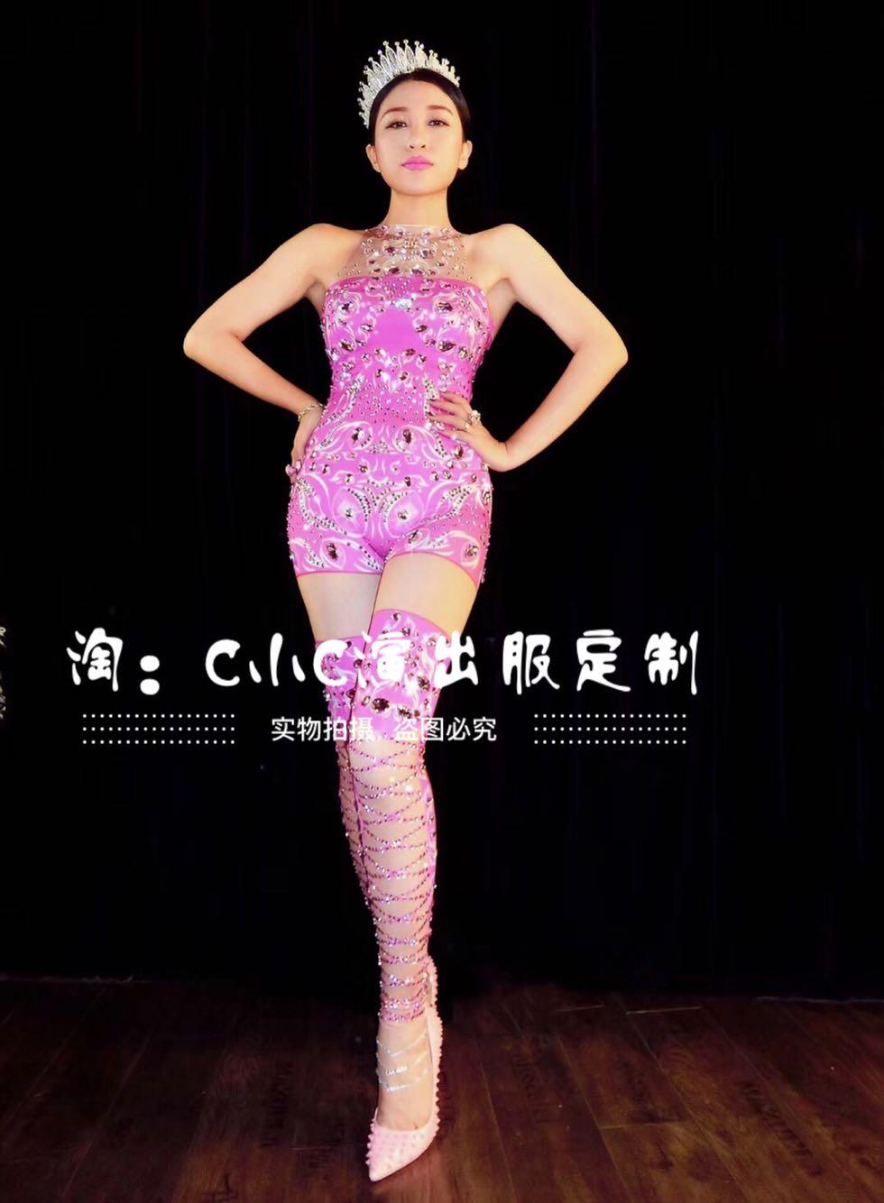W расцветки розовый сексуальный Облегающий комбинезон Игривый Тонкий милый сладкий ветер женский певец большой костюм праздник