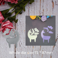 sheep Animal CloudMetal steel frames Cutting Dies DIY Scrap booking Photo Album Embossing paper Cards71*87mm