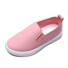 Solide Casual Enfants Sneakers Chaussures pour Garçons et Filles PU En Cuir Enfants Bébé Chaussures Pleine Taille 21-36