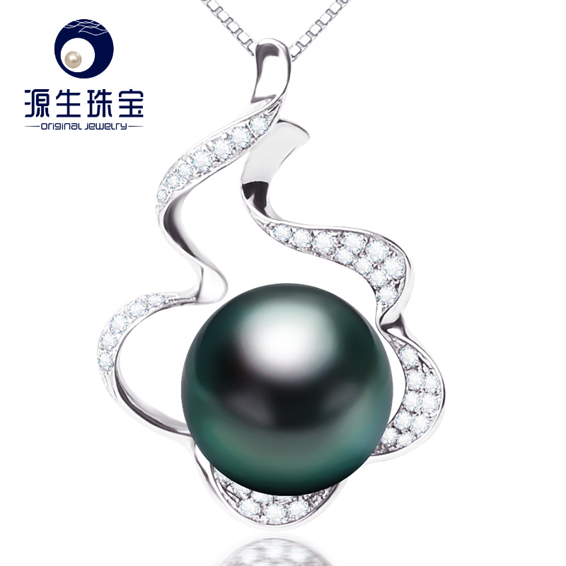 [YS] Tahitian Black Pearl Pendant Necklace with 12-13mm Sea Water Black Pearl Pendant Necklace купить недорого в Москве