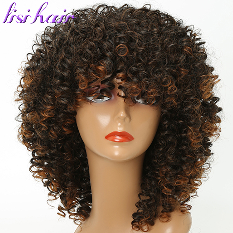 LISI HAIR Short Curly Brown Color Synthetic Wigs For Black Women Hairstyle High Temperature Fiber Average Size Hair