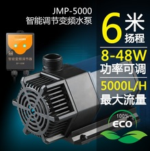 Submersible,Hydroponic, Pond, Aquarium Pump Variable Frequency Drive Energy 50% Save Power FRESH OR SALT WATER