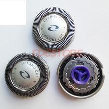 3 шт./лот новая сменная бритвенная головка для Philips Norelco HQ HS hp серии HQ3 HQ4 HQ56 HQ55 HQ300 HQ6 HQ916 бритва