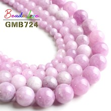 Wholesale Natural Pruple Angelite Stone Round Beads For Jewelry Making DIY Bead Bracelet Necklace Beadwork 4 6 8 10mm 15 Inches