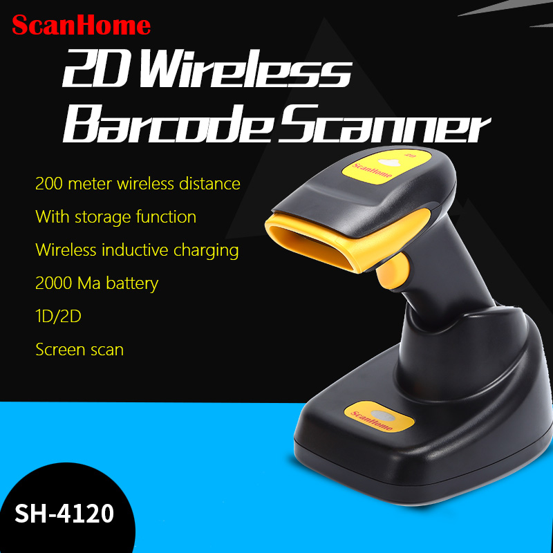 ScanHome Wireless 2D Code Barcode Scanning Robbing Long-Range Band Storage High Performance Electronic Payment Scanner SH-4120(China)