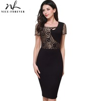 Nice Forever New Summer Vintage Gold Lace Patchwork Wear To Work Short Sleeve Leaf Neck Bodycon
