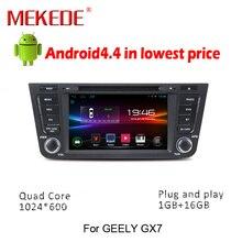 Quad core1024 * 600 Android 4.4.4 автомобильный DVD gps навигации для Geely Emgrand GX7 X7 с Мультимедиа стерео радио wifi BT