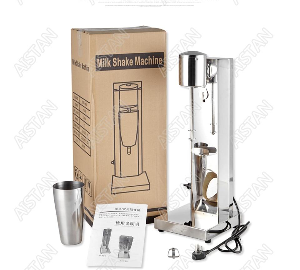 MS1 single head electric milk shaker blender for making milk for coffee with bottle stainless steel bar equipment 14