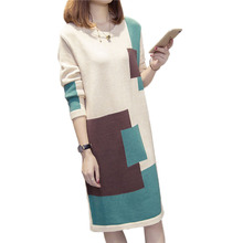 New 2017 Fashion Autumn Winter Dress Casual Long Sleeves Knitted Dress Round Neck Loose Sweater Dress