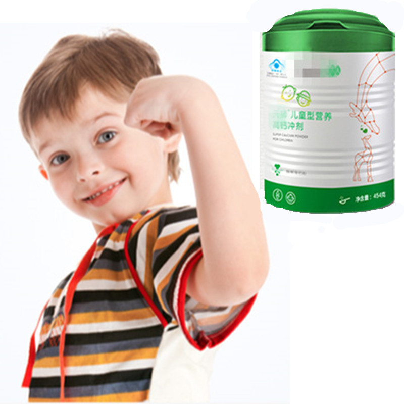 2018 New package Tien cal cium 1 can for children product date 2018 Free shipping