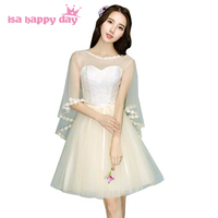 Elegant Tulle Champagne Dress For Party Sweet 16 Dresses Cute Short Homecoming Dresses Capped Sleeve Pageant