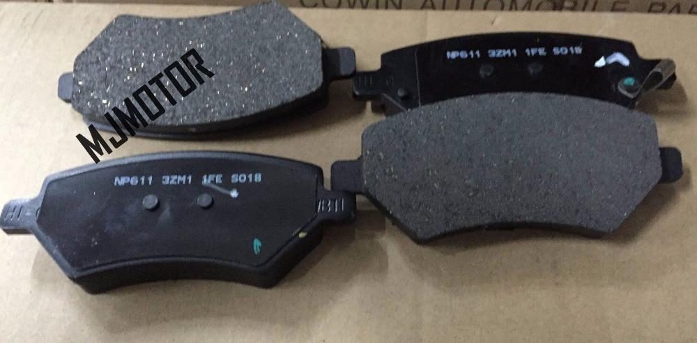 Kit de plaquettes de frein avant auto voiture PAD KIT-FR frein à disque pour chinois CHERY ARRIZO 5 TIGGO Automobile moteur partie J60-6GN3501080 - 2