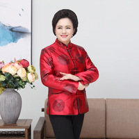 Chinese Traditional Coat Women S Satin Red Cerise Jacket Size M 3XL