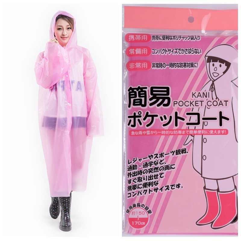 עיבוי בחוץ אור למבוגרים חד פעמי מעיל גשם גשם מעיל נשים גברים מעיל Ponchos שכמיות לוזון Femme