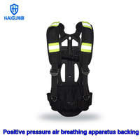 Positive pressure air breathing apparatus backing 6.0L high pressure compressed gas cylinder back pack