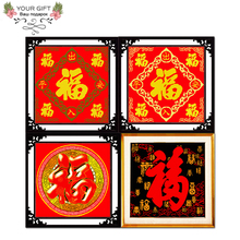 Joy Sunday Z068(1)Z068(3)Z101Z108 Five Blessings Knock At Door Splendid Auspicious Blessing China Home Decor Cross Stitch kits