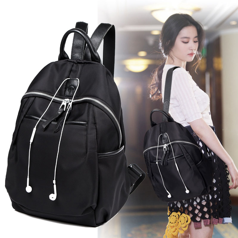 Womens Oxford Cloth Spill-resistant Headphone Hole Large Capacity Backpack Fashion Wild Zipper Student Backpack Backpacks Women's Bags