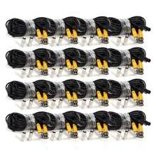 5 Packs 16 Pack 50 Feet video power cable BNC security camera cable wire cord for cctv surveillance DVR system Black
