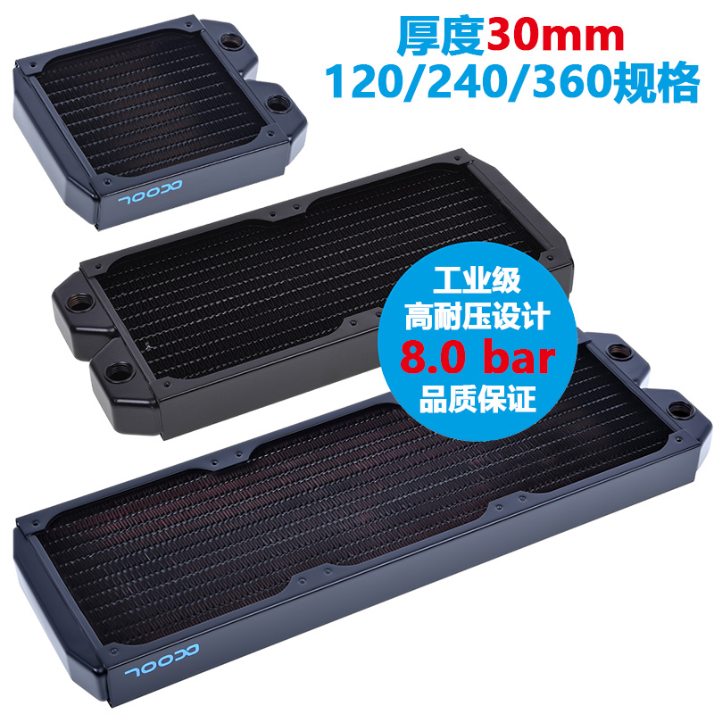 Original ST30 Industry Alphacool Radiator 120mm/240mm/360mm 8 bar preasure water cooling copper radiator 30mm support 12cm fanOriginal ST30 Industry Alphacool Radiator 120mm/240mm/360mm 8 bar preasure water cooling copper radiator 30mm support 12cm fan