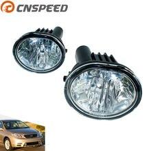 CNSPEED Fog light for 2003-2008 Toyota Matrix Pontiac Vibe fog lamps Clear Lens Bumper Fog Lights Driving Lamps  YC100924-CL