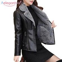 Aelegantmis, осенне-зимнее теплое пальто из искусственного меха, женская кожаная куртка, женская тонкая Байкерская Базовая куртка, плюшевая Повседневная Верхняя одежда
