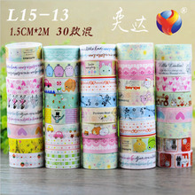 DIY Kawaii Cartoon Masking Tape Kids Birthday Decoration Decorative Adhesive Tape Sticker Home Decoration Free Shipping 12484