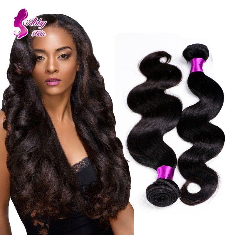 Ali Queen Hair Products Brazilian Virgin Hair Body Wave Hj Weave