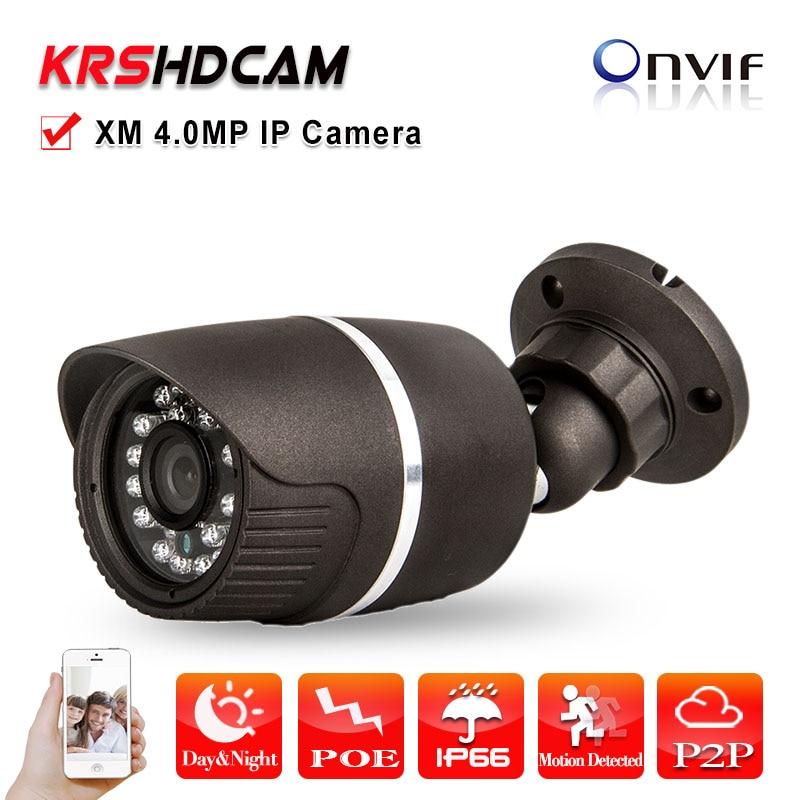2592*1520 mini outdoor 4.0MP IP camera POE IP66 ONVIF Night Vision P2P IP Cam HD lens Bullet Security CCTV cameras de seguranca hd bullet ip camera 4mp 3mp outdoor with poe 2592 1520 2048 1536 3 6mm lens cctv security camera realtime ir 20m night vision