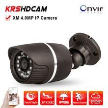 2592*1520 mini outdoor 4.0MP IP camera POE IP66 ONVIF Night Vision P2P IP Cam HD lens Bullet Security CCTV cameras de seguranca