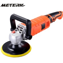 Furniture Waxing-Machine Polishing-Tool Electric-Polisher Automobile 220V Car Speed Adjustable