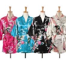 fc6da13d8 معرض kids japanese style clothing بسعر الجملة - اشتري قطع kids japanese  style clothing بسعر رخيص على Aliexpress.com