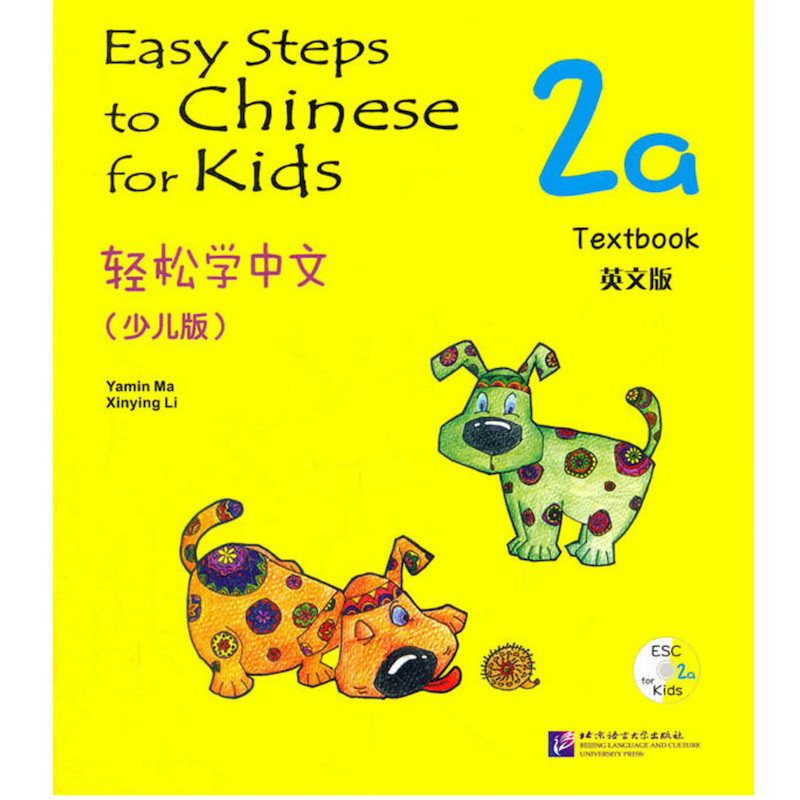 Easy Steps To Chinese for Kids (with CD)2a Textbook+Workbook English Edition /French Edition 7-10 Years Old Chinese Beginner easy step to chinese for kids 2a textbook books in english for children chinese language beginner to study chinese age 6 10