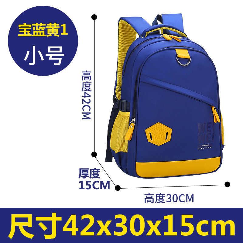 Torby szkolne dla dzieci plecak ortopedyczny tornistry dla dzieci plecak podróżny dla dzieci plecak szkolny dla chłopców dziewczęcy plecak