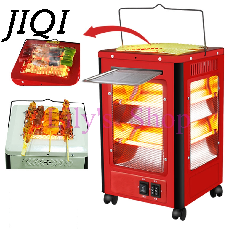 2000w household dual use bbq barbecue heater electric