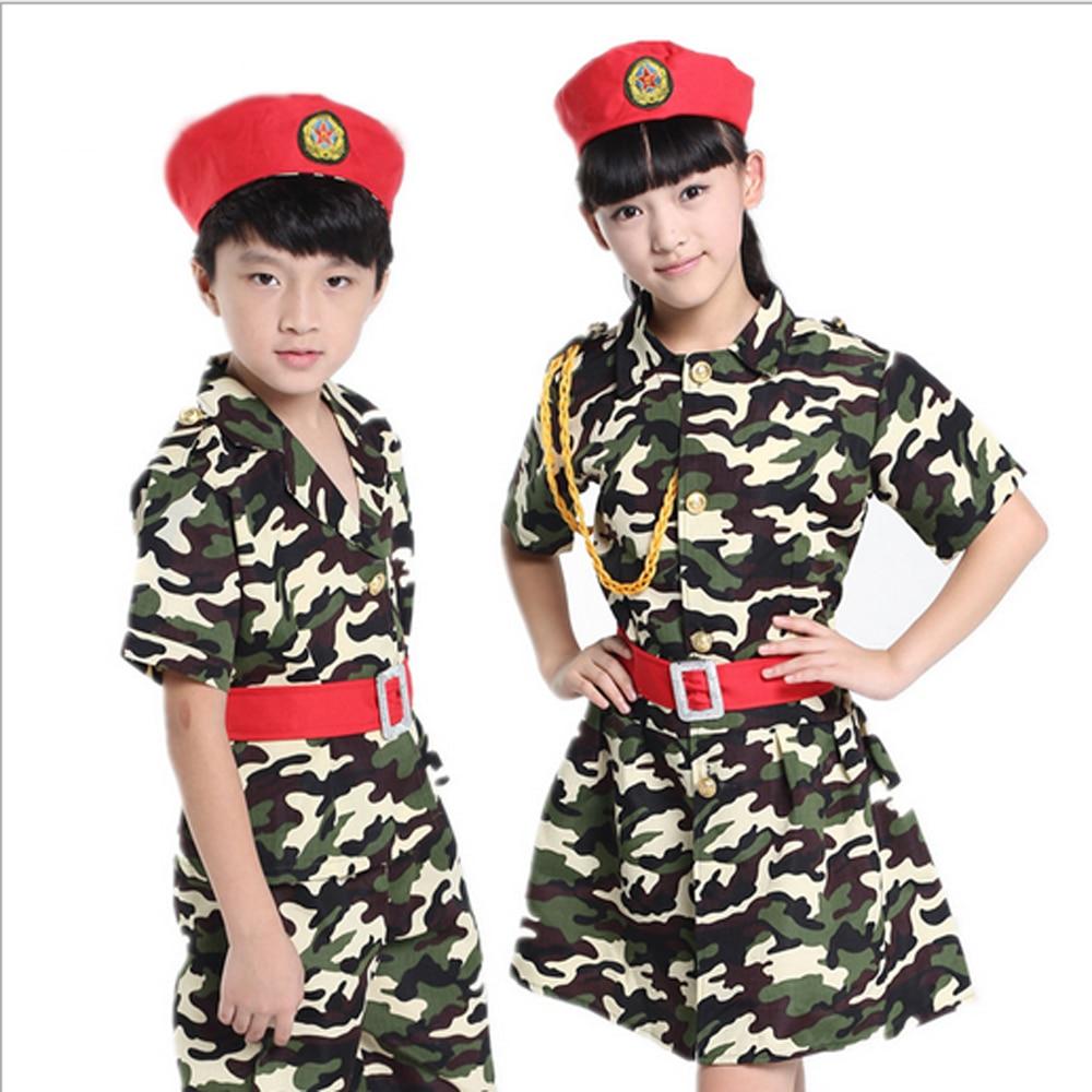 Children's Military School