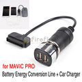 Dupla USB Carregador de Carro Carregador Tablet Smartphone Ao Ar Livre com Linha de Conversão de Energia Da Bateria para DJI MAVIC PRO
