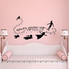 Never Grow Up Kids Room Wall Stickers Fairy Removable Vinyl Self Adhesive Wallpaper Creative Decals